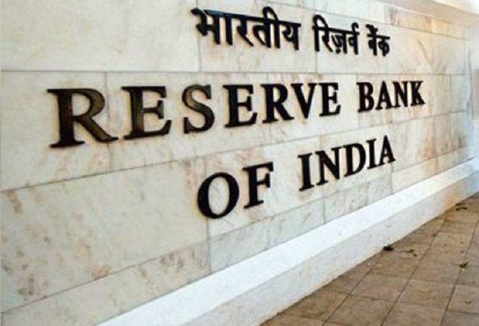 Indijas Rezervju banka ir izveidojusi grupu, lai pārskatītu privāto banku īpašumtiesību pamatnostādnes un korporatīvo struktūru.